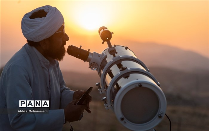 استهلال ماه شوال در لامرد فارس