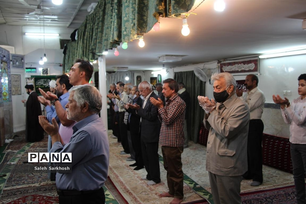 عید سعید فطر در مشهد مقدس