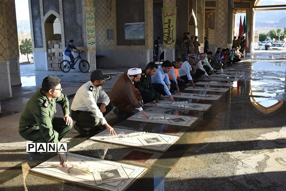 قبور شهدای شهرستان بهاباد گلباران و عطرافشانی