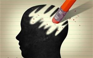 با دوری از این ۵ عادت از فقر ذهنی رها شویم