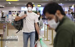 کسانی که از سفر خارجی برگشتهاند، غربالگری میشوند