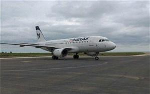 باند جدید فرودگاه رامسر افتتاح شد