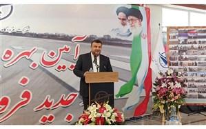 استاندار تأکید کرد: عزم مازندران در توسعه فضاهای فرودگاهی استان