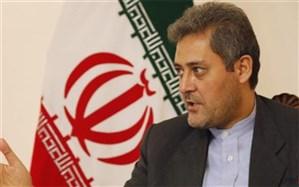سفیر ایران در کاراکاس: انتقال 9 تُن طلا از ونزوئلا به ایران، شایعه رسانههای مغرض است