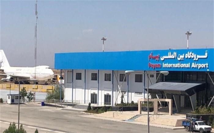 منطقه ویژه اقتصادی و فرودگاه بین المللی پیام