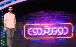 عبدالله روا با «دوربرگردون» به شبکه ۳ میآید
