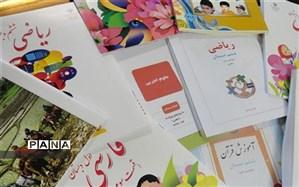 خرید250 سری کتاب درسی  برای دانش آموزان کم برخوردار