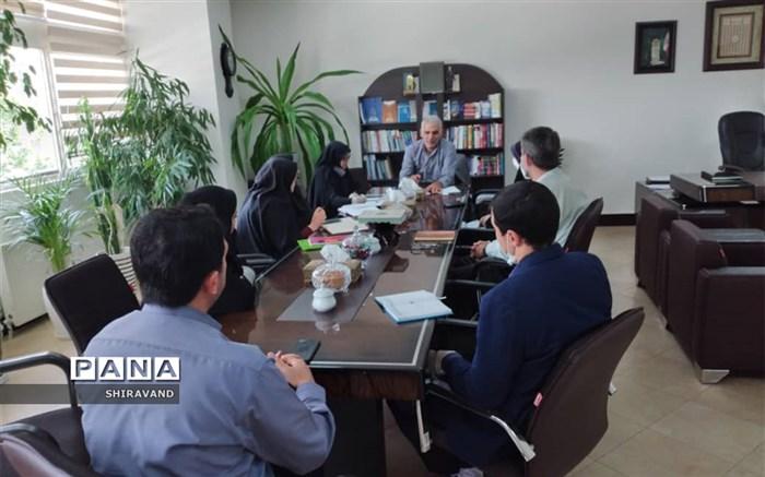 برگزاری جلسه شورای پیش دبستانی منطقه چهار