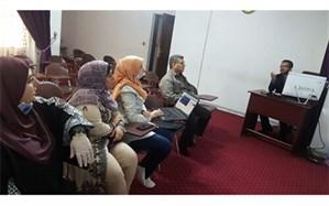 کلاسهای آموزش زبان فارسی در بستر فضای مجازی