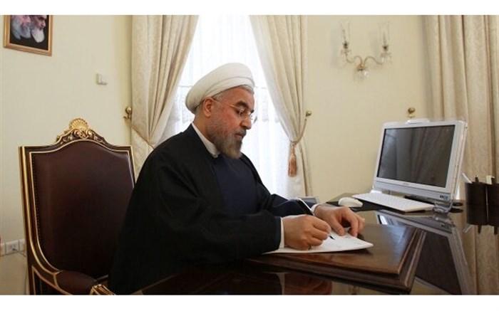 روحانی درگذشت پدر شهیدان جرفی را تسلیت گفت