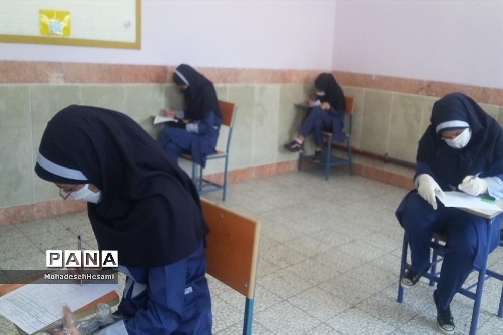 برگزاری امتحانات پایه نهم با رعایت پروتکلهای بهداشتی