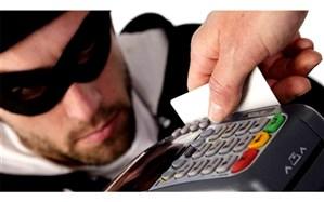 شهروندان مراقب کلاهبرداری کپی کارت بانکی باشند