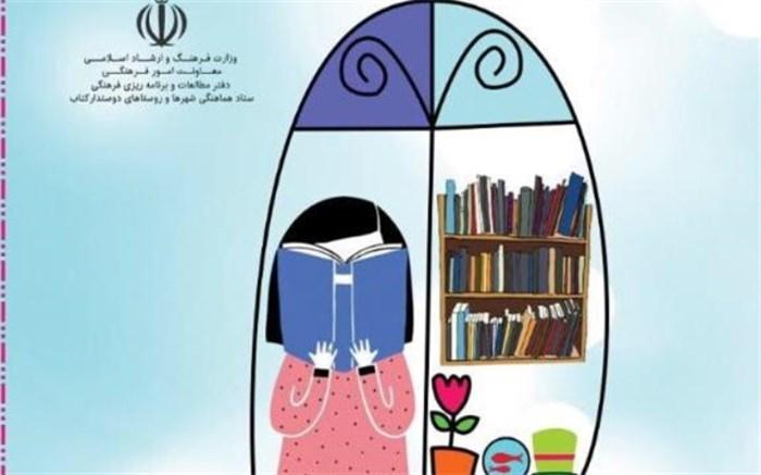 """راهیابی آثار کتابخوانان بوشهری به مرحله نیمه نهایی پویش """"با کتاب در خانه"""""""