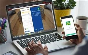 راهکار آموزش و پرورش برای مقابله با تقلب در آزمونهای آنلاین