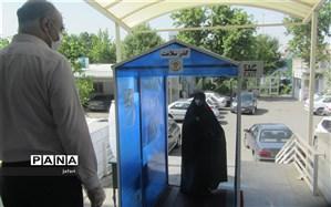 ایجاد گذر سلامت در ورودی ساختمان منطقه چهار تهران