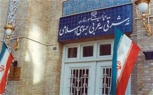 سخنان امام خمینی علیه نژادپرستی الهامبخش آزادیخواهان در سراسر جهان است