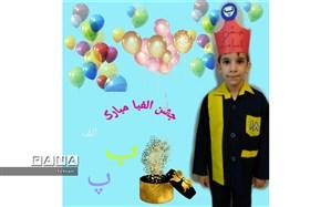 پویش جشن یادگیری دانش آموزان  منطقه ۱۲