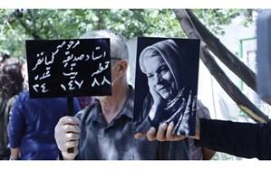 صدیقه کیانفر مادر مهربان رادیو نمایش به خاک سپرده شد