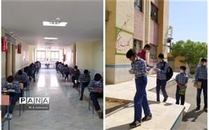 برگزاری امتحانات حضوری نوبت دوم دانش آموزان پایه نهم