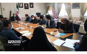 جلسه بررسی نحوه برگزاری امتحانات در فرمانداری بجنورد برگزار شد