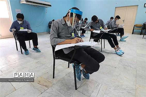 برگزاری امتحانات حضوری پایه نهم