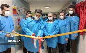 افتتاح بزرگترین بخش فوقتخصصی جراحی مغز و اعصاب جنوب غرب کشور در اهواز