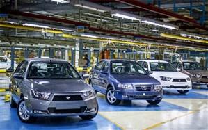 کدام خودروها مجوز ۲۳ درصد افزایش قیمت را گرفتند؟