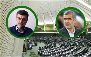 پیام تبریک وزیر آموزش و پرورش به انتخاب نواب اول و دوم رئیس مجلس یازدهم