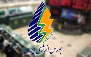 بورس انرژی میزبان عرضه نفتای سنگین است