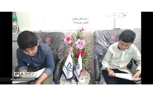 رادیو کانون لقمان کاشمر در فضای مجازی پخش شد