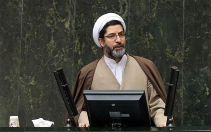 حسینزاده بحرینی