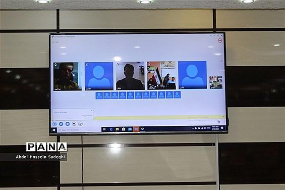 جلسه ویدئو کنفرانس معاونان پرورشی و تربیت بدنی شهرستانها و مناطق