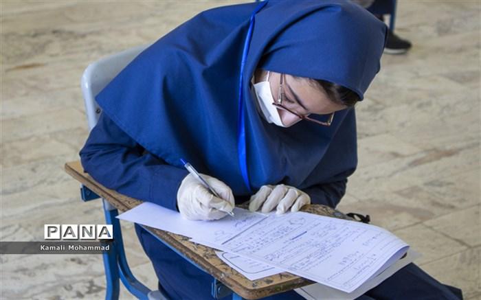 برگزاری امتحانات دانشآموزان پایه نهم با رعایت پروتکلهای بهداشتی