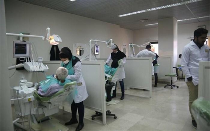 جزئیات آزمون دانشنامه دندانپزشکی اعلام شد