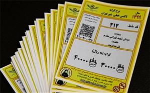 نصب برچسب در تاکسیها