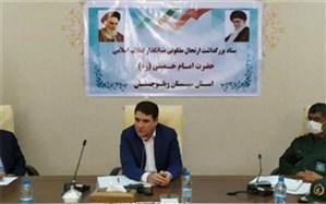 چهارده و پانزده خرداد پایه و اساس هویت انقلاب اسلامی ایران است