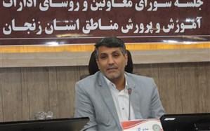 تکیه ما به معلمان باشرف و فکور استان زنجان است