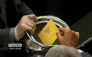 «شفافیت آراء» در ایستگاه یازدهم بهارستان؛ آیا وعده قالیباف محقق میشود؟
