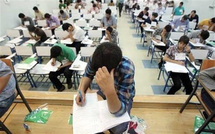 آمادگی حوزه های امتحانی استان همدان برای امتحانات نهایی پایه دوازدهم