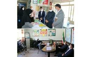 بازدید مدیرکل آموزش و پرورش استان از مدارس ناحیه یک ارومیه