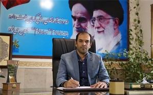 20 خرداد ماه آخرین مهلت ثبتنام افراد دارای نقص اطلاعات در سامانه مسکن فرهنگیان