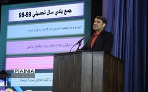 ربوشه:سال بعد کتاب واحد و یکسان برای پیش دبستانی در شهر تهران نداریم