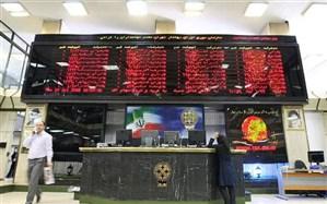 ورود صندوقهای جدید به بازار سرمایه