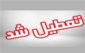 توقف موقت ارائه خدمات بهداشتی درمانی مرکز جامع سلامت خیبر بوشهر
