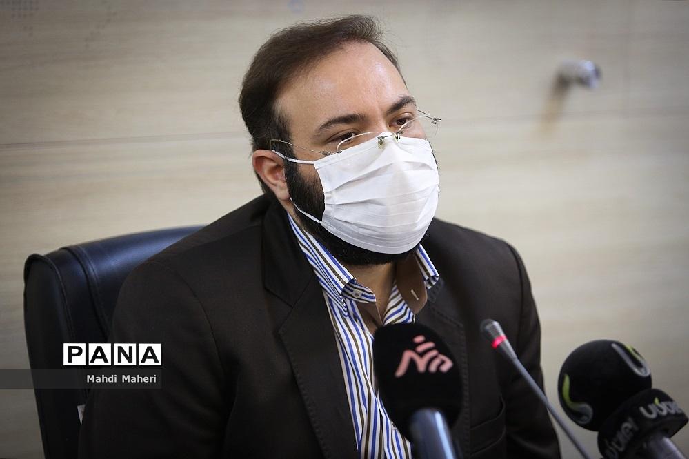 نشست خبری نمایشگاه مجازی عفاف و حجاب