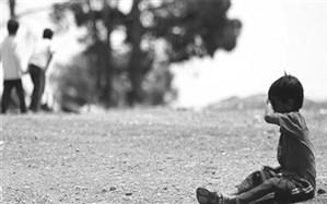 حدود ۸۶ میلیون کودک در معرض خطر «فقر»