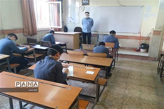 آماده سازی تا برگزاری امتحانات نهایی پایه نهم مدارس منطقه 13