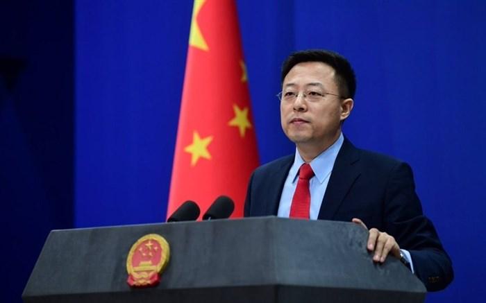 طعنه سنگین چین به آمریکا برای خروج از پیمانهای بینالمللی
