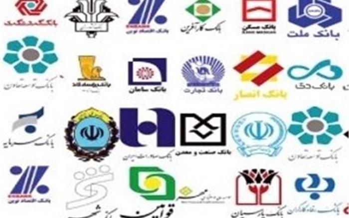 بانک مهر اقتصاد در بانک سپه ادغام شد