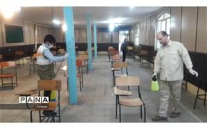 ضدعفونی کردن حوزه های امتحانات نهایی توسط بسیجیان منطقه ۱۱